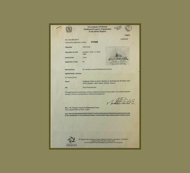 IPO--Brand-Registration