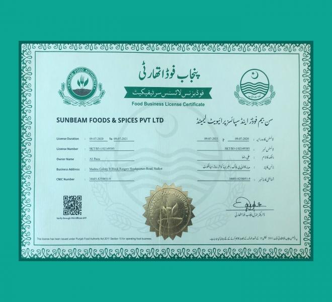 punjab-food-authority